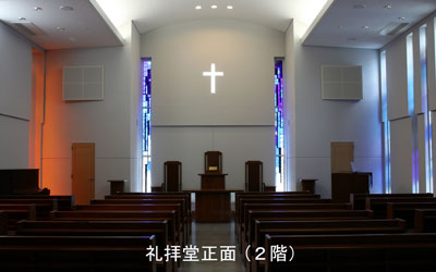 日本キリスト教会 大阪北教会